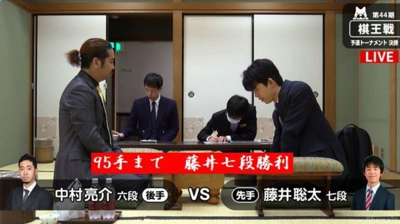95手までで藤井聡太七段勝利.JPG